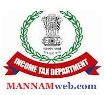 INCOME TAX -  COMPLETE DETAILS -- SOFTWARES FOR 2017-18