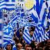 Δείτε ζωντανά από το imerisios.gr το συλλαλητήριο για τη Μακεδονία στην Αθήνα