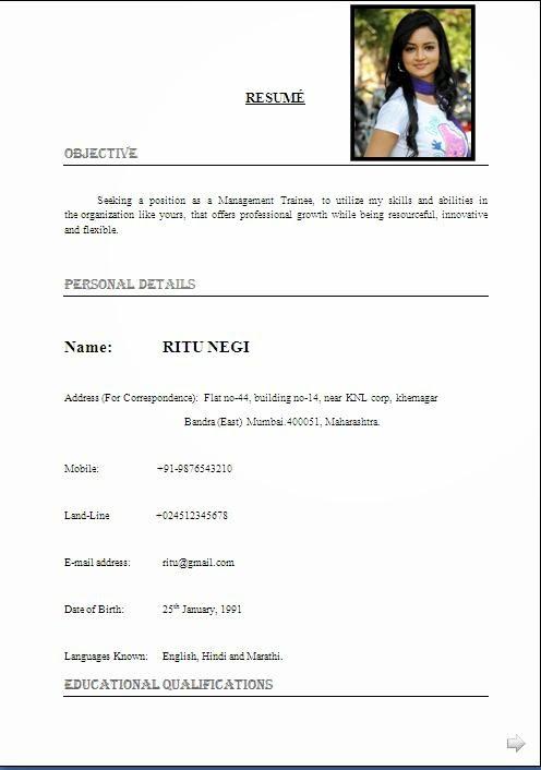 B Resume Format Download | Simple resume