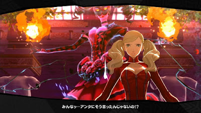 Screenshots Persona 5 PS3