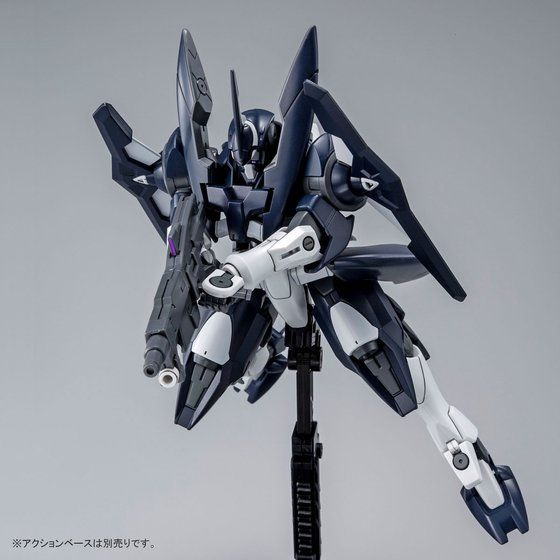 P-Bandai: HG 1/144 Advanced GN-X - gn rifle