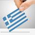 Μετά τον Δεκαπενταύγουστο η απόφαση Τσίπρα για εκλογές  Καμπανάκι για τις συντάξεις το χαστούκι του ΦΠΑ