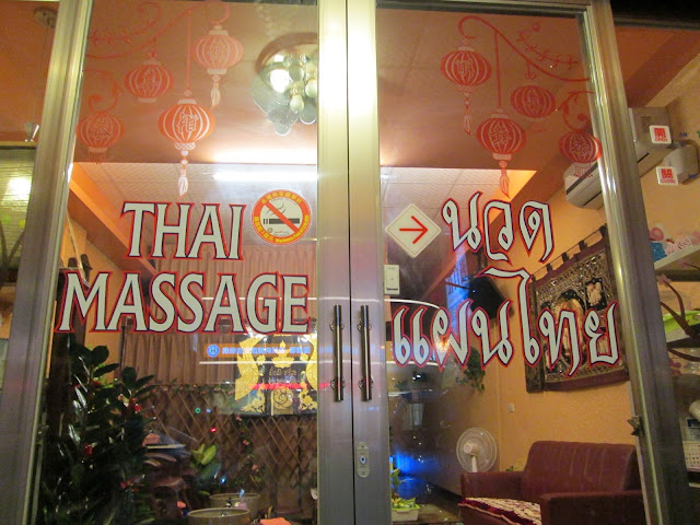 平鎮按摩-漫自在泰式按摩 thai massage:楊梅按摩‧泰式按摩 [泰國人開的店]