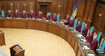 Конституційний суд не зміг обрати голову