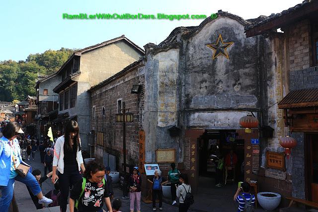 Yang Family Ancestral Hall / Temple, Phoenix Fenghuang County, Hunan, China