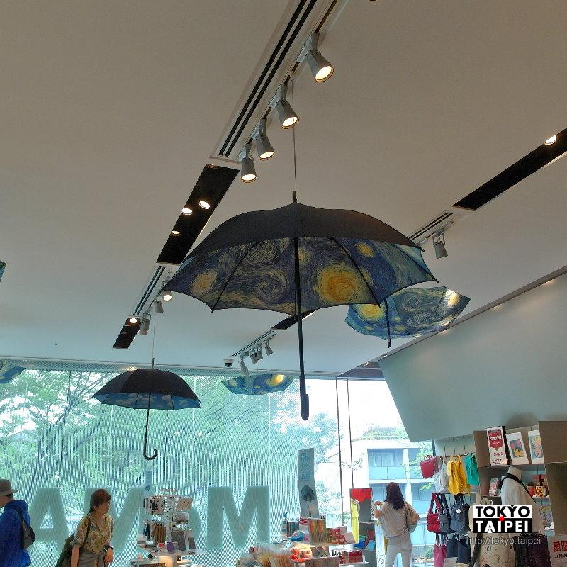 【MoMA Design Store】充滿文青風創意生活用品 像逛小型美術館
