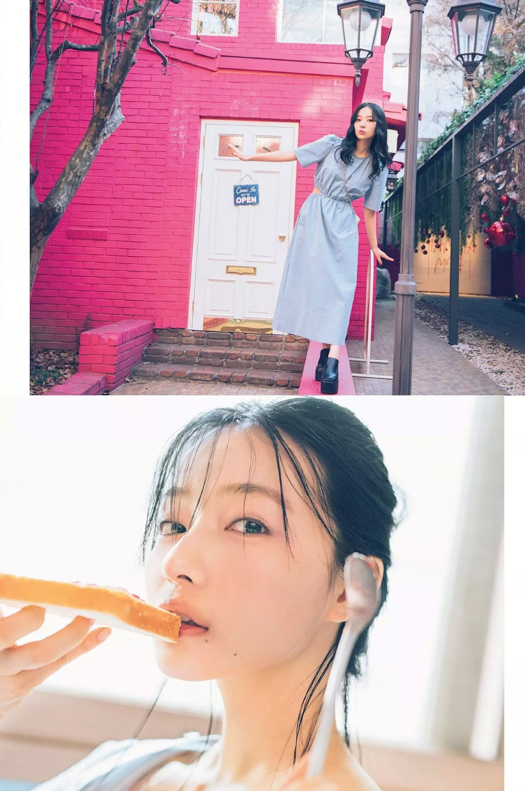 Ayame Tsutsui 筒井あやめ, BUBKA 2019.11 (ブブカ 2019年11月号)