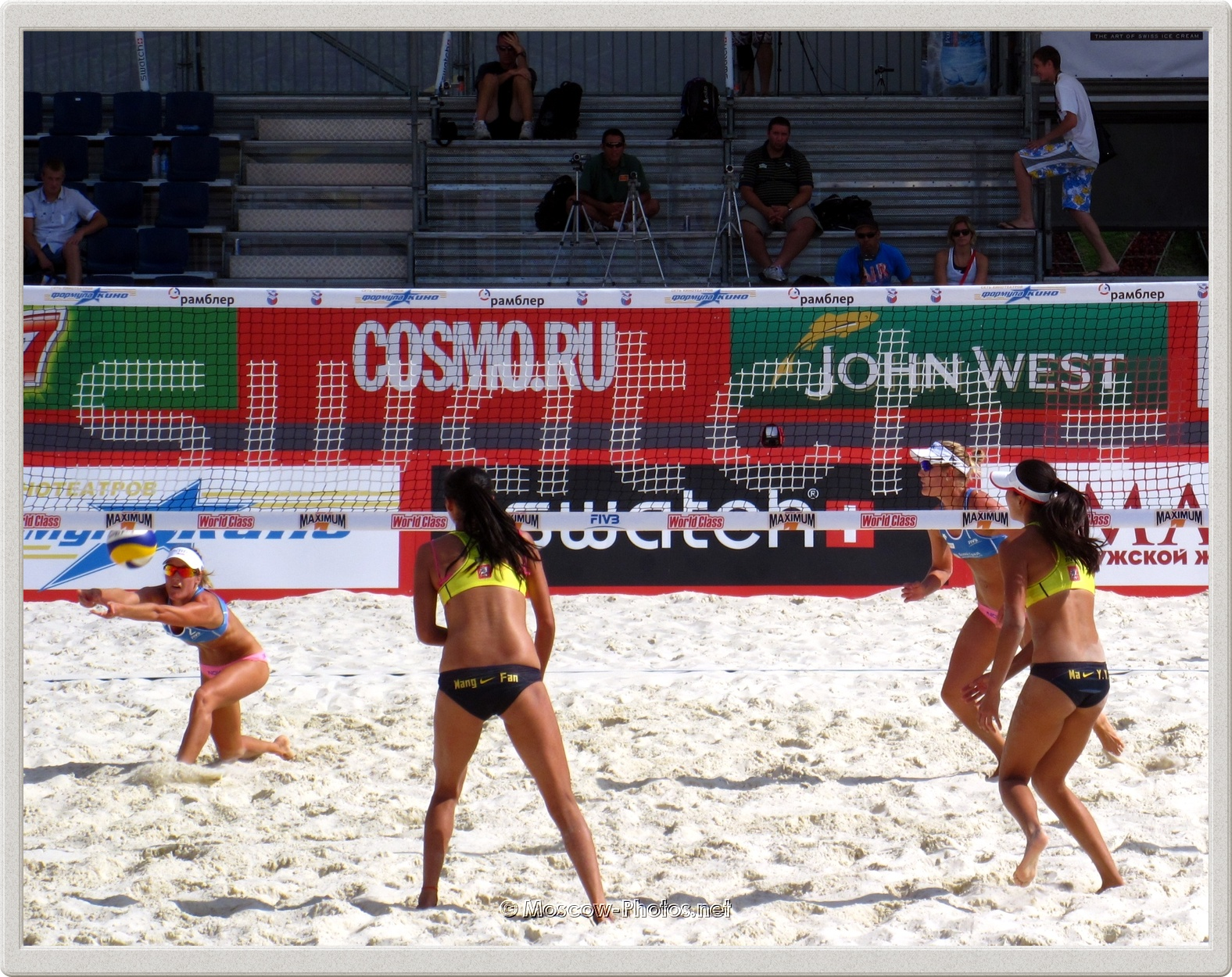 Moscow FIVB Beach Volley Swatch World Tour