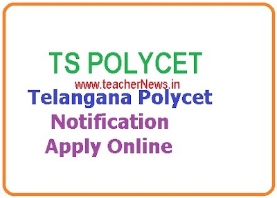 Telangana Polycet Notification 2019 Apply Online