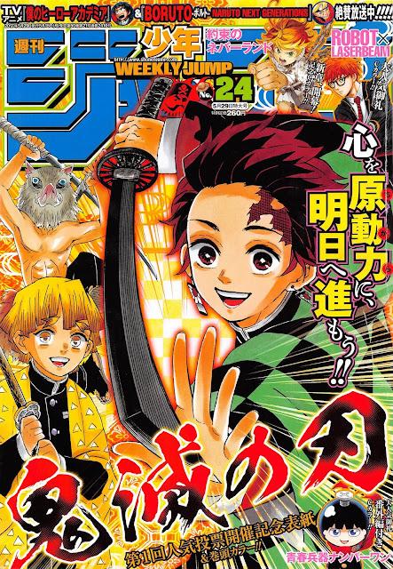 Weekly Shonen Jump 24 2017.