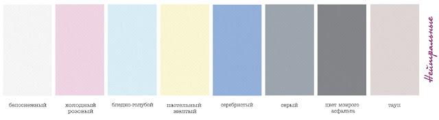 Нейтральные цвета в одежде цветотипа Зима