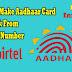 How To Make Aadhaar Card Link From Airtel Number