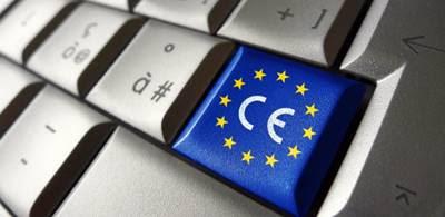 Atente para os selos internacionais de organizações que avaliam a segurança dos produtos sob rigorosos critérios