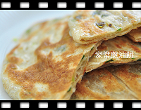 http://caroleasylife.blogspot.com/2013/08/green-onion-pancakes.html