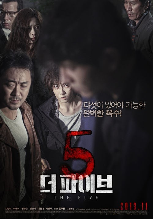Sinopsis The Five (2013) - Film Korea