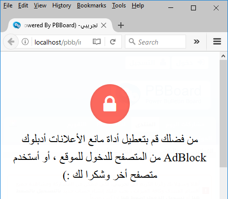 advblock_demo