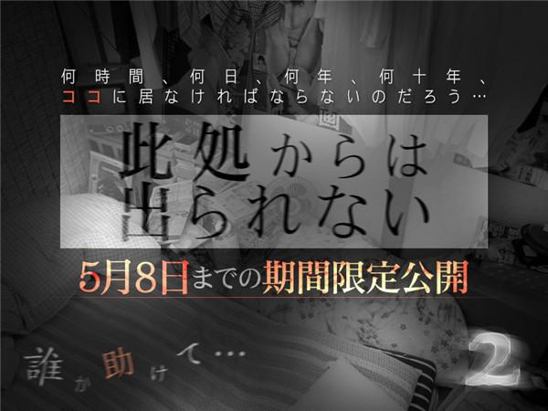 Jukujo-club 6204 熟女俱樂部 6204 此処からは出られない No.2