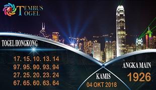 Prediksi Angka Togel Hongkong Kamis 04 Oktober 2018