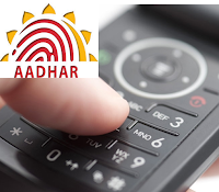 aadharcard mobile number registration image