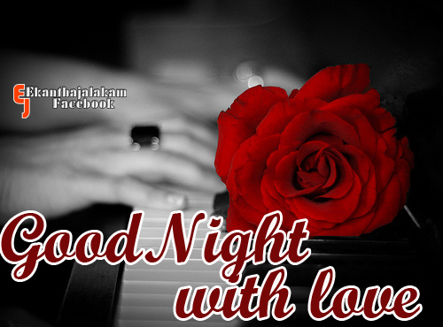 Lovely Quotes For You: Good Night To u With Love New Picture