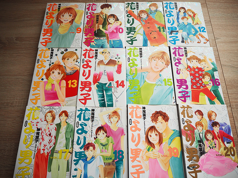 hana yori dango manga