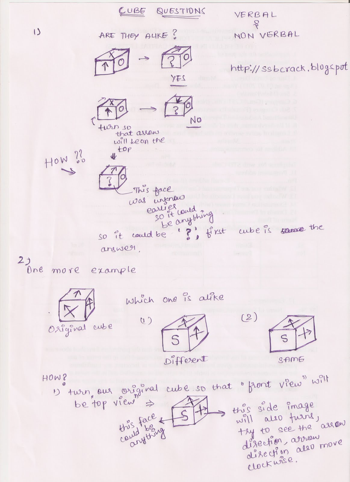 mechanics study guide Advances in mathematical physics is a peer-reviewed, open access journal that publishes original research articles as well as review articles that seek to understand the mathematical basis of physical phenomena, and solve problems in physics via mathematical approaches.