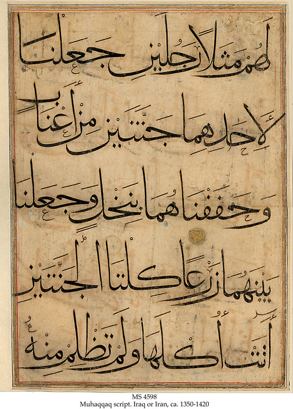 the development of arabic scripts History & development: a brief look the early history of arabic writing is obscure, and what historical records do exist are controversial here is what we know for sure: the arabic language is very ancient, but it was not a written language until perhaps the third or fourth century ce.