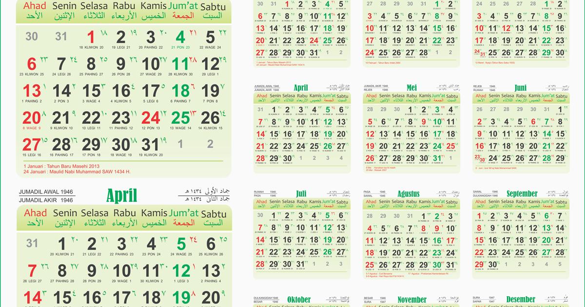 Template Kalender 2013 Lengkap Dengan Masehi Hijriah Jawa