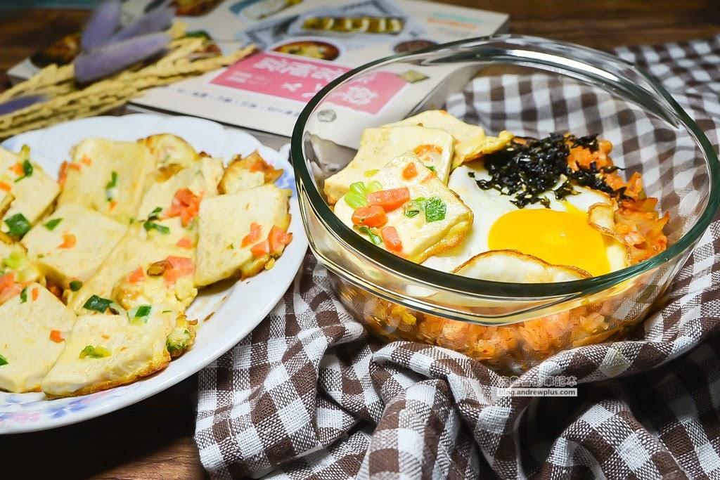 便當菜製作,韓式便當食譜,韓式料理食譜推薦
