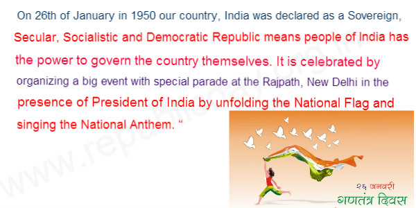 republic day speech essay slogans poems republic day speech for kids
