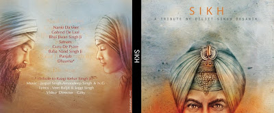 Tatti Tavi - Full Song Album SIKH by Diljit Singh Dosanjh - Brand New Punjabi Songs