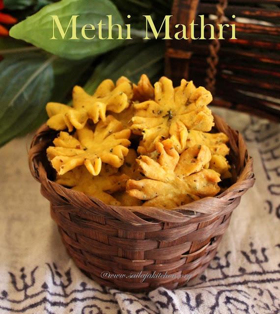 images of Methi Mathri Recipe / Crispy Methi Mathri Recipe / Fenugreek Crackers / Fenugreek Flavored Mathri / Indian Snack