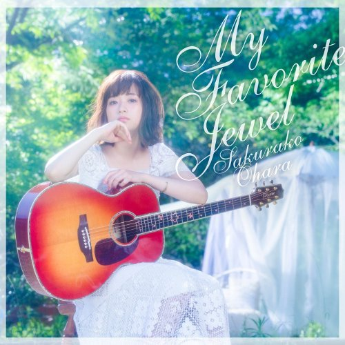 Sakurako Ohara - My Favorite Jewel [FLAC 24bit   MP3 320 / WEB]