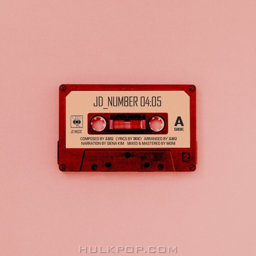 JD – Number – Single