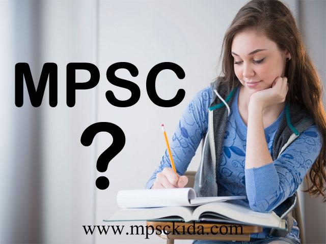 mpsc study