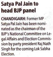 Satya Pal Jain to head BJP panel