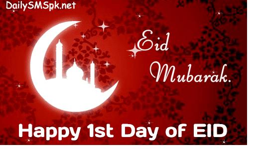 Eid Mubarak Messages in Urdu