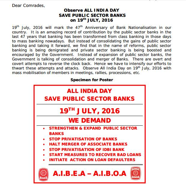 Observe All India Day on 19th July 2016  AIBEA and AIBOA
