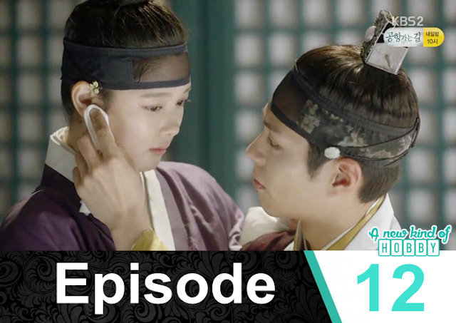 ra on  in the the lap of crown prince  - Love In The Moonlight - Episode 12 Review