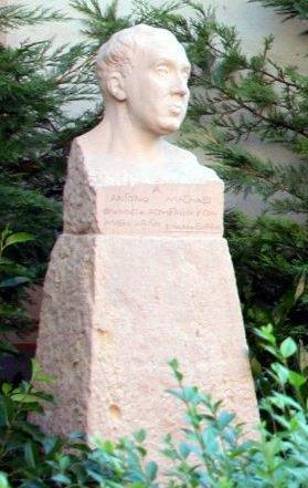 Busto de Antonio Machado