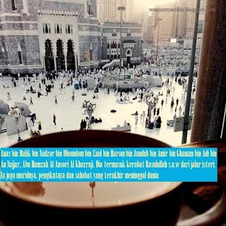 Biografi Anas bin Malik Sahabat Rasulullah  s.a.w | Anas bin Malik