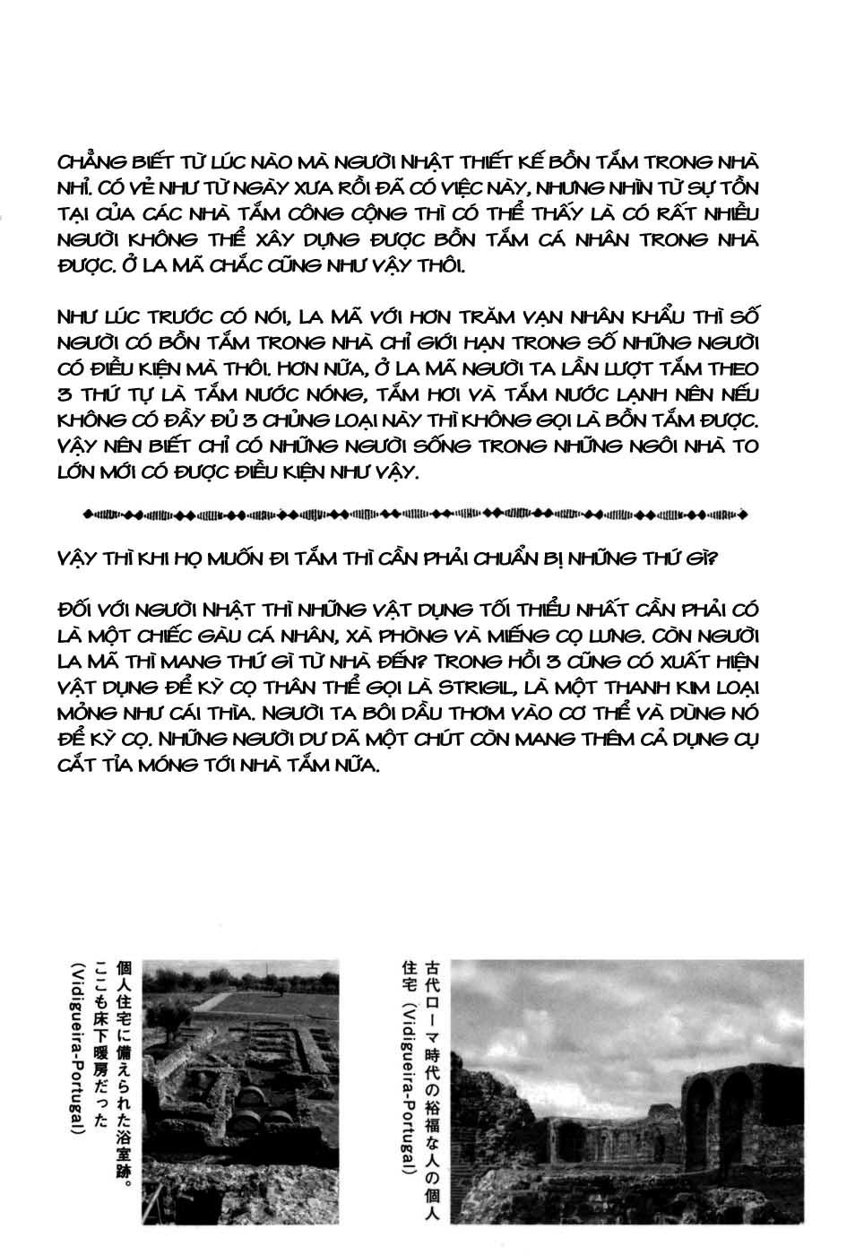 Thermae Romae chap 3 - Trang 31