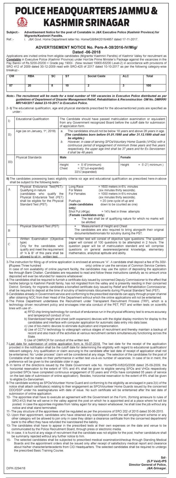 J&K Executive Police Recruitment 2018 for Constables