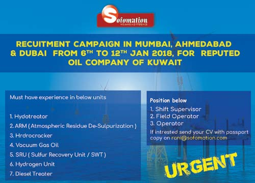 Shift Supervisor, Field Operator, Operator, Interviews in Dubai, Ahmedabad Interviews, Mumbai Interviews, Gulf Jobs Walk-in Interview, Kuwait Jobs, Oil & Gas Jobs, Sofomation Recruitment Campaign