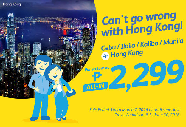 Cebu Pacific Promo Flights Hong Kong 2016