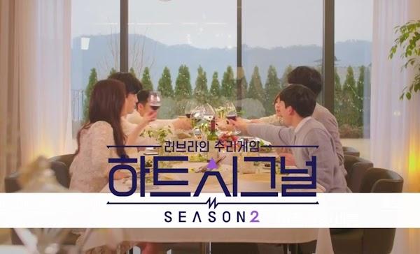 【韓綜】Heart Signal(하트시그널):「我們」的故事,令人心動的愛情進行式。