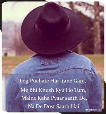 Top-30-Best-Touching-Friendship-Lines-In-Hindi