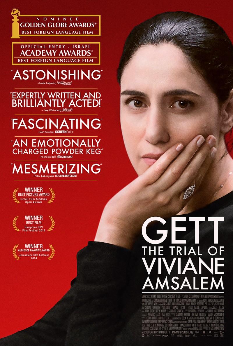 Gett: O Julgamento de Viviane Amsalem – Legendado (2014)