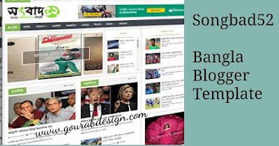 Songbad52 - Bengali Blogger Template