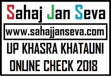 UP Khasra Khatauni Online Check 2018